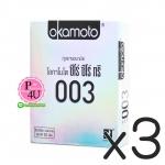 (ซื้อ3 ราคาพิเศษ) ถุงยางอนามัย Okamoto 003 (โอกาโมโต 003) 1 กล่อง 2 ชิ้น ผลิตจากน้ำยางธรรมชาติ ถุงยางอนามัยที่บางที่สุดในโลก 52 mm