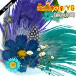 """[PRE-ORDER] TAEYANG - 3rd Album """"WHITE NIGHT"""" (ฺBLUE Ver.)"""
