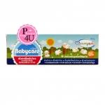 Baby Care Diaper Cream 30G ครีมทาผื่นผ้าอ้อมด้วยส่วมผสม ลาโนลิน และซิงค์