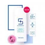(หิ้ว-รุ่นใหม่) Shiseido Sunmedic Medicated Sun Protect EX SPF50+ PA++++ 50mL กันแดดเนื้อโลชั่นบางเบามาก ไม่มัน ไม่อุดตันรูขุมขน ไม่ทำให้เกิดสิว ไม่มีแอลกอฮอล์ ไม่มีน้ำหอม