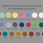 เลือกของให้ลูก จะซื้อสีอะไรดีนะ?