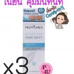 (ซื้อ3 ราคาพิเศษ) Provamed AcniClear Pore Matt 15G โปรวาเมด แอคนิเคลียร์ พอร์ แมท เซรั่มบำรุงผิวสำหรับผุ้ที่ผิวมันและมีปัญหารูขุมขนกว้าง