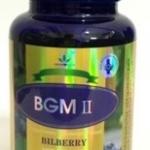 BGM II Softgel ผลิตภัณฑ์เสริมอาหารบำรุงสายตา