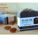 สบู่น้ำมันมะพร้าวสกัดเย็น - สครับกาแฟ/ Pure Coconut Oil Soap