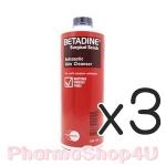 (ซื้อ3 ราคาพิเศษ) Betadine Surgical Scrub 500mL เบตาดีน เซอร์จิคัล สครับ ล้างมือ ล้างอุปกรณ์การแพทย์