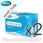 (ซื้อ2 แถม1) Mega We Care Pynocare White 20เม็ด ไพโแคร์ ไวท์ ลดฝ้า กระ จุดด่างดำ เพื่อผิวขาว เนียนใส