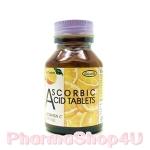 Vitamin C (Ascorbic Acid) EDW 100MG 100เม็ด วิตามินซีเม็ดอม สำหรับบำรุงร่างกาย ป้องกันหวัด รักษาอาการขาดวิตามินซี