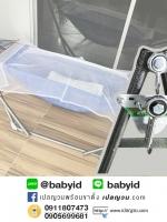 เปลญวนไฟฟ้า ติดตั้งเครื่องไกวเปล รุ่น s-baby เหมาะสำหรับเด็กแรกเกิด 0-3 ปี ชุดเล็ก(ฟรีมุ้งคลุมเปลด้านบน) พกพาสะดวก พับเก็บได้ ผ้าเปลออกแบบเพื่อห่อตัว โปร่งสบาย ไม่ร้อน ประหยัดพื้นที่การใช้งาน
