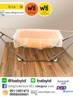 ชุดเปลญวนเด็กแบบใหม่ เหมาะกับเด็กแรกเกิด ถึง 3ขวบ ขนาดกลางสีส้ม แบบผ้า Polyester Premuim 100% โปร่ง ไม่ร้อน มีมุ้งกันยุงรอบทิศทาง ห่อตัวที่สุด ดีที่สุด พกพาสะดวก พับเก็บได้ ประหยัดพื้นที่ใช้งาน ขาเปลรับน้ำหนักได้มากถึง 80kg สุดคุ้ม