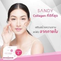 SANDY Collagen Tripeptide 10,000 mg. Premium Japan แซนดี้ คอลลาเจน พลัส + วิตามินซี สูตรเข้มข้นจากญี่ปุ่น ได้สิทธิบัตร HACP เทียบเท่าคอลลาเจนชั้นนำจากญี่ปุ่น