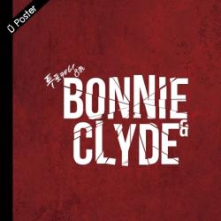 """[PRE-ORDER] 24K - 4th Mini Album """"BONNIE N CLYDE"""""""