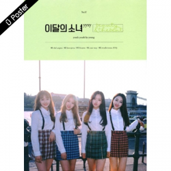 """[PRE-ORDER] LOONA YYXY - 1st Mini Album """"BEAUTY&THEBEAT"""" (Limited Edition)"""