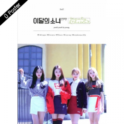 """[PRE-ORDER] LOONA YYXY - 1st Mini Album """"BEAUTY&THEBEAT"""" (Normal Edition)"""