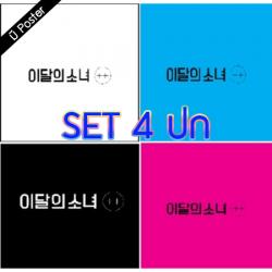 """[PRE-ORDER] LOONA - Mini Album """"+ +"""" (SET 4 ปก)"""
