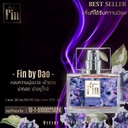 น้ำหอมมาดามฟิน กล่องม่วง กลิ่นฟินบายดาว Fin by Dao