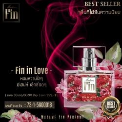 น้ำหอมมาดามฟิน กล่องแดง กลิ่นฟินอินเลิฟ Fin in Love