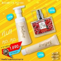 โปรโมชั่น 1,690 บาท น้ำหอมคลาสสิค 1 ฟิลลิ่งมูส 1 เซรั่ม 1 (เลือกกลิ่นน้ำหอมได้)