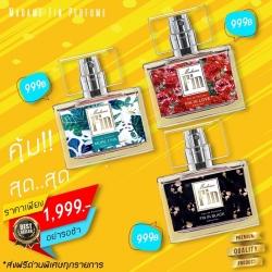 โปรโมชั่น 1,999 บาท น้ำหอมคลาสสิค 3 (เลือกกลิ่นน้ำหอมได้)