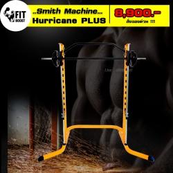 Smith Machine รุ่น Hurricane Plus