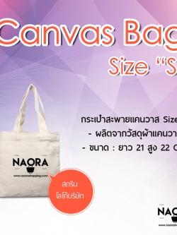 กระเป๋าสะพายแคนวาส Size. S