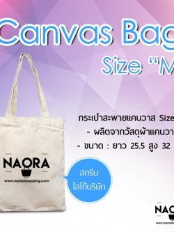 กระเป๋าสะพายแคนวาส Size. M