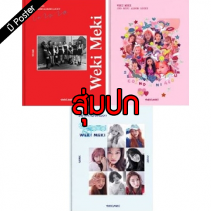 "[PRE-ORDER] WEKI MEKI - 2nd Mini Album ""LUCKY"" (Random Cover - สุ่มปก)"