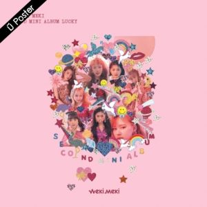 "[PRE-ORDER] WEKI MEKI - 2nd Mini Album ""LUCKY"" (MEKI VER.)"