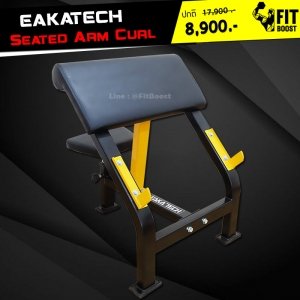 EAKATECH รุ่น Seated Arm Curl