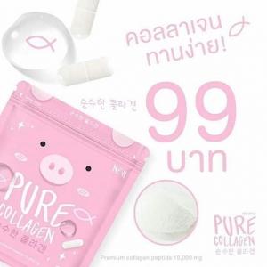 Mumu Pure collagen (มูมู่ เพียว คอลลาเจน) 1 ซอง