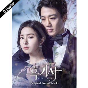 [PRE-ORDER] Black Knight: The Man Who Guards Me OST.