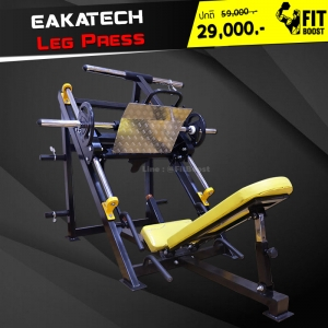 EAKATECH รุ่น Leg Press