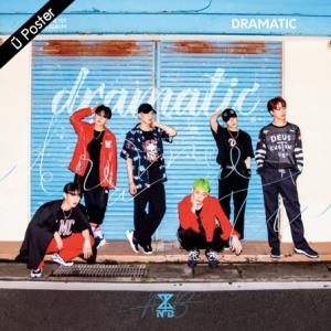 """[PRE-ORDER] NTB - 1st Mini Album """"DRAMATIC"""""""