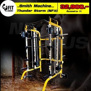 Smith Machine รุ่น NF3 Plus