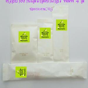 หวีพลาสติก ซองกระดาษ+โลโก้ (2.25-2.45บาท)