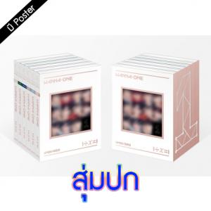 "[PRE-ORDER] WANNA ONE - Special Album ""1÷Χ=1 (UNDIVIDED)"" (Random Cover - สุ่มปก)"