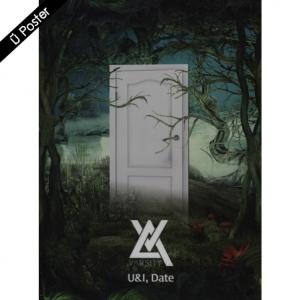 "[PRE-ORDER] VARSITY - 1st Mini Album ""U & I, DATE"""