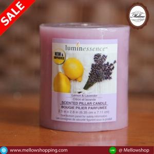 เทียนแท่งขาว กลิ่น มะนาวลาเวนเดอร์ Lemon & Lavender ขนาด 2.5 * 2.8 นิ้ว