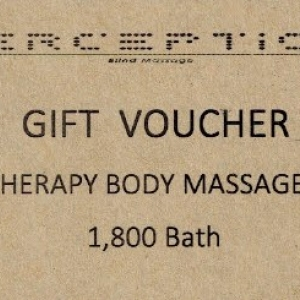Aromatheraphy Body Massage 120 mins