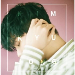 "[PRE-ORDER] KIM KYU JONG - EP Album ""PLAY IN NATURE"" (Normal Edition)"