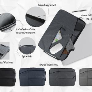 กระเป๋าแล็ปท็อป 15 นิ้ว 4 ช่อง