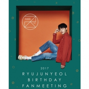 [PRE-ORDER] RYU JUN YEOL - 2017 RYU JUN YEOL BIRTHDAY FANMEETING (1DVD)