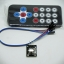 IR Wireless Remote-Control Module