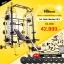 Set Smith Machine รุ่น NF3 Plus 50 Kg thumbnail 1