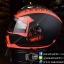 หมวกกันน็อค INDEX รุ่น Legenda i-shield สี BLACK-FROS/ORANGE thumbnail 2