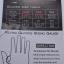 ถุงมือpro-biker MCS42 (Touch Screen ) สีดำ (ราคาพิเศษ) thumbnail 9