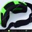 แว่นวิบาก (Goggle) สีพื้นเขียว (ปลายจมูกแหลม) เลนส์สีใส thumbnail 2