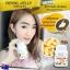 1 กระปุกเล็ก (30 เม็ด) นมผึ้ง นูโบลิค Nubolic Royal jelly สดจากออสเตรเลีย พรีเมียมคุณภาพสูง ส่งฟรี EMS thumbnail 1