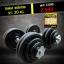 ดัมเบลเซ็ต 30 kg (ข้างละ 15 kg) FB - DBset30 thumbnail 1