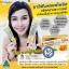 3 หลอด ยาสีฟัน โพรโพลิซ นูโบลิค Propolis Nubolic Toothpaste นำเข้าจากออสเตรเลีย ดับกลิ่นปากอยู่หมัด อัดแน่นด้วยสมุนไพร และสารสกัดบำรุงฟัน พรีเมียมคุณภาพสูง ของแท้ ส่งฟรี EMS thumbnail 2