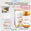 3 กระปุกเล็ก (30 เม็ด) นมผึ้ง นูโบลิค Nubolic Royal jelly สดจากออสเตรเลีย พรีเมียมคุณภาพสูง ส่งฟรี EMS thumbnail 7